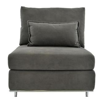 Grigio Gray Armless Chair