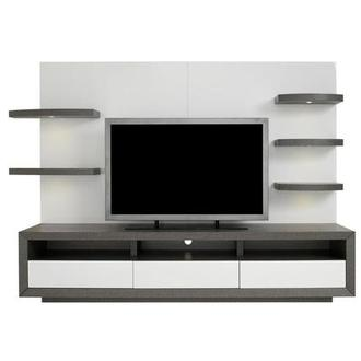 Contour II Gray/White Wall Unit